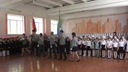 Юные инспекторы дорожного движения г. Комсомольска-на-Амуре провели первый слёт