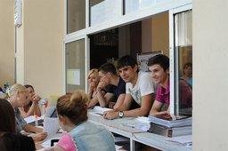 Более 13 тысяч бюджетных мест выделено для абитуриентов в Хабаровском крае