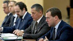 Дмитрий Медведев проведёт заседание Правительственной комиссии по развитию Дальнего Востока и Байкальского региона