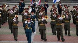 """Из-за """"Амурских волн"""" на время перекроют центр Хабаровска"""