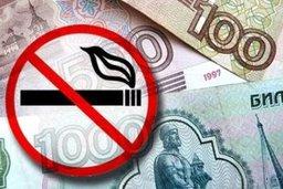 В Хабаровском крае за нарушение установленных ограничений курения табака в общественных местах будут штрафовать