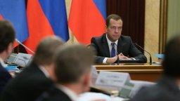 Дмитрий Медведев: у Дальнего Востока появляются новые перспективы