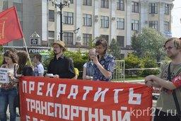 Митинг хабаровских коммунистов против повышения цен на проезд в общественном транспорте