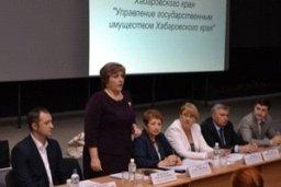 Программу «Управление государственным имуществом Хабаровского края» обсудили в Вяземском муниципальном районе
