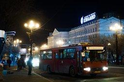 Администрация Хабаровска сообщает, что сегодня автобусы будут ходить до часа ночи