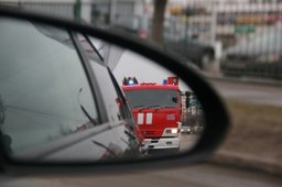 Пропусти пожарный автомобиль!