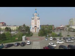 Сегодня, 31 мая Хабаровску исполняется 158 лет!