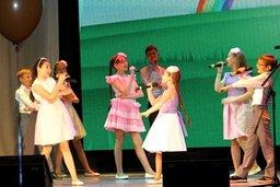 В Хабаровске отметили День защиты детей