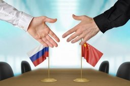 Россия и Китай увеличат товарооборот до 200 млрд долларов к 2020 году