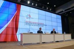 Александр Галушка: Дальний Восток нужно развивать комплексно