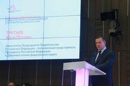 Юрий Трутнев: стратегия развития Дальнего Востока определена правильно и реализуется с помощью верных инструментов