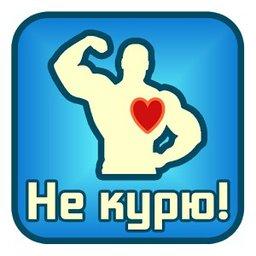 В России хотят запретить курить на улице и сделать сигареты еще дороже