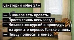 Летом в Хабаровском крае в 510 лагерях передохнут 77200 детей