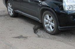Торговый центр могут оштрафовать за ямы на дорогах