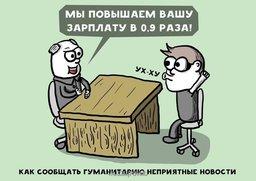 Путин подписал закон о повышении минимального размера оплаты труда с 1 июля до 7500 рублей в месяц
