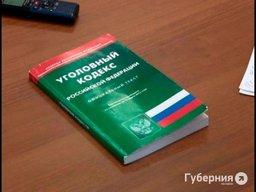 Участника антиалкогольной кампании осудили за экстремизм в Хабаровске