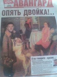 """Коммунисты Хабаровска поставили """"двойку"""" краевому правительству и губернатору"""