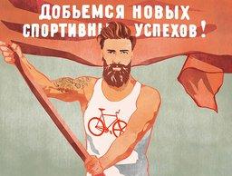 Почти две тысячи человек примут участие в краевом спортивном фестивале к Дню России