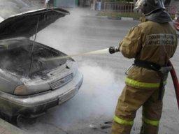 Утром пожарные тушили легковой автомобиль на улице Базовой в Комсомольске
