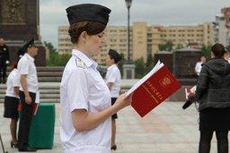 В Хабаровске приняли присягу судебные приставы