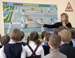 ПДД предложили сделать обязательным предметом в школах