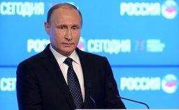 Владимир Путин поздравил жителей Хабаровского края с Днем России