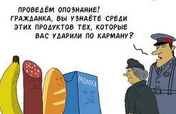 Мониторинг цен: в Хабаровске подорожали овощи и молочная продукция, снизились цены на крупы и мясо