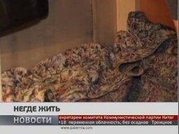 Квартиру воспитанника хабаровского детдома заняли посторонние люди