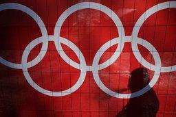 Хабаровский край впервые отметит Всероссийский Олимпийский день