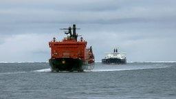 Кирилл Степанов: Минвостокразвития приглашает экспертов обсудить модель развития Северного морского пути