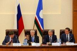 Актуальные вопросы развития российского федерализма обсудили участники совещания в Якутии