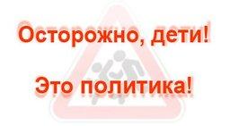 Дальневосточный детский форум «Мы – будущее России!