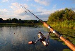 Безопасная рыбалка!