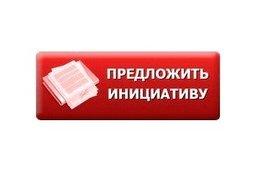 28 июня в рамках Дня депутата в Законодательной Думе Хабаровского края состоится «правительственный час»