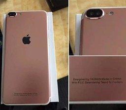 Китайский iPhone 7 с двумя камерами