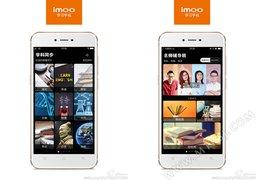 IMMO показала дебютную модель
