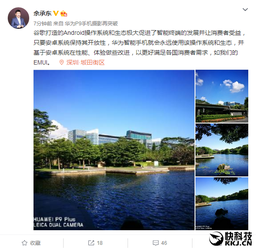 Генеральный директор Huawei прокомментировал слухи по фирменной ОС