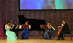 Состоялось закрытие 77-го концертного сезона Хабаровской краевой филармонии