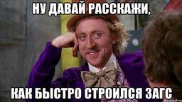 На набережной Хабаровска планируют открыть загс