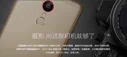 ��������� ����� Nubia Z11 Max � iPhone 6 Plus