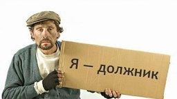 Хабаровчанин накопил 34 неоплаченных штрафа за лихую езду