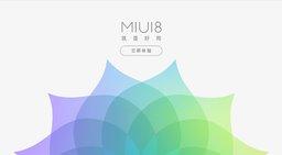 MIUI 8 выйдет в августе