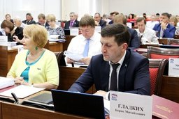 25 вопросов рассмотрено на очередном июньском заседании Законодательной Думы края