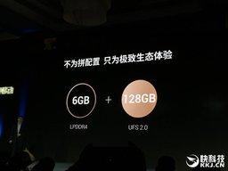 LeEco Le Max 2 с 6 ГБ RAM и 128 ГБ ROM