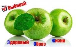 """1 июля стартует акция """"Здоровая молодежь - здоровая нация!"""