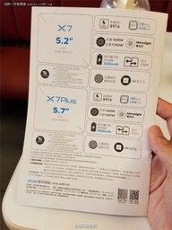 Точные характеристики и цена селфифонов Vivo X7 и X7 Plus