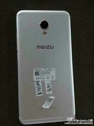 Утечки Ubuntu-версии Meizu MX6