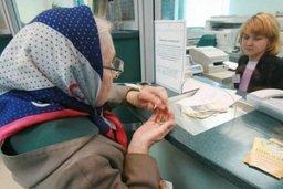 Гражданам, достигшим 80 лет, расширят условия предоставления компенсации расходов на оплату взносов за капремонт