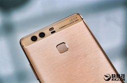 За первый квартал Huawei продала почти 30 млн смартфонов