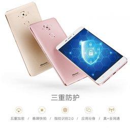 Hisense E76 – смартфон с шифрованием звонков